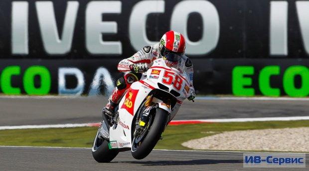 Компания Iveco приняла участие в Moto GP