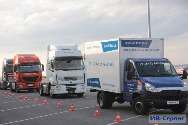 """Компания """"ИВ-Сервис"""" приняла участие во вручении премии """"Коммерческий транспорт года"""""""