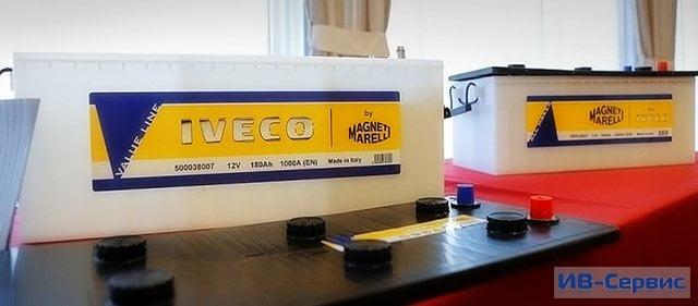 Подписано соглашение между Iveco и компанией Magneti Marelli о поставке запасных частей