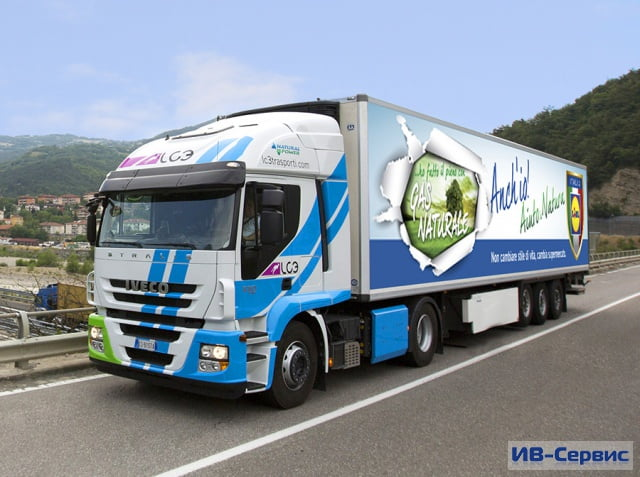 Обладателем крупнейшего автопарка техники Iveco на сжиженном газе станет сеть супермаркетов Lidl