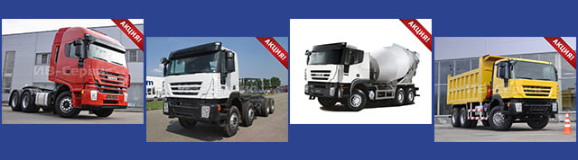 Тяжелые грузовики Iveco 682 по цене от 3 530 000 руб.