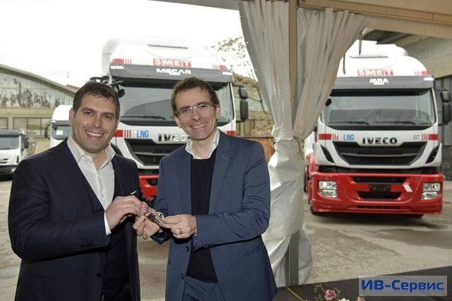 IVECO предоставит компании SMET 330 газовых тягачей в рамках заключенного контракта