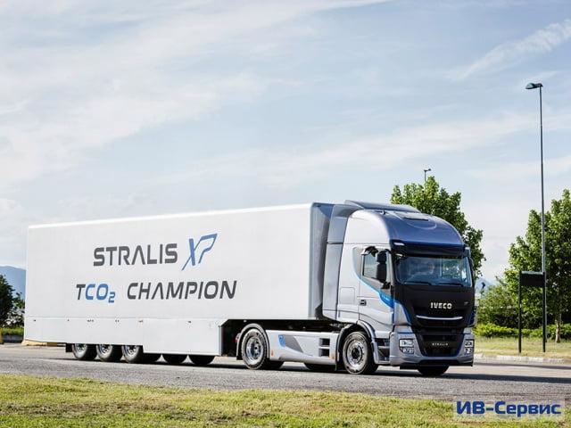 Официальный премьерный показ нового Stralis TCO2 Champion от IVECO состоялся на ганноверской Международной выставке коммерческого транспорта 2016
