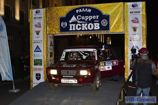 Экипаж компании «ИВ-Сервис» занял первое место в зачетной группе Наша Классика на ралли Cooper Псков 2016