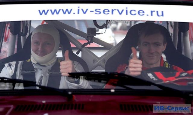 Экипаж компании ИВ-Сервис стал призером ралли «Карелия»