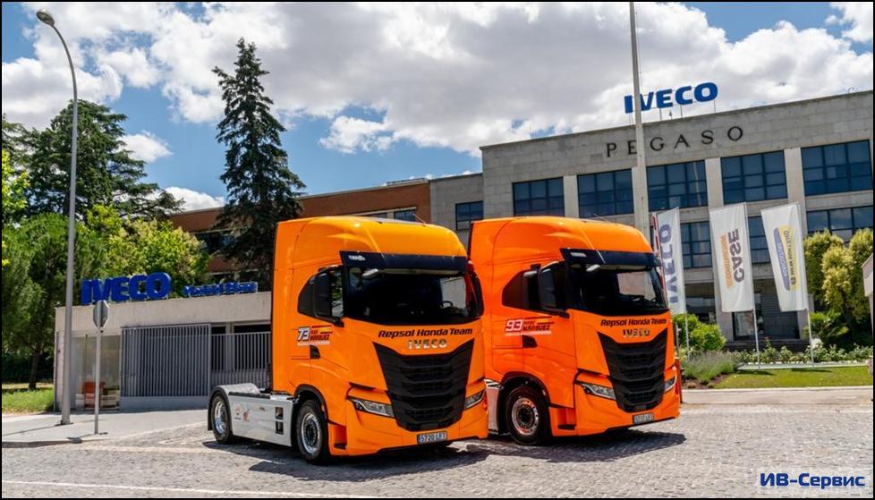 IVECO объединяет усилия с командой Repsol Honda MotoGP