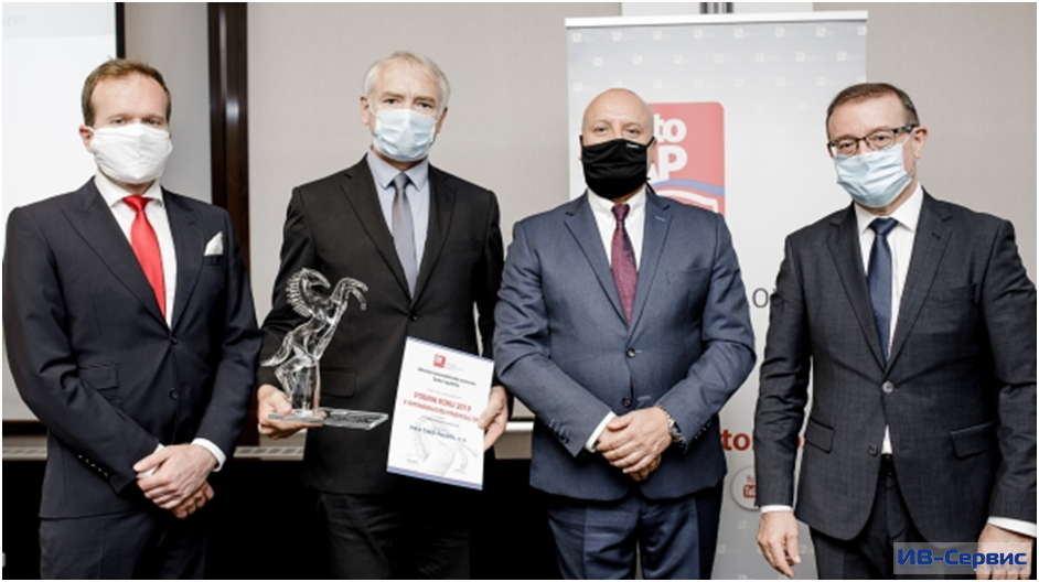 Iveco Czech Republic вновь стала компанией года