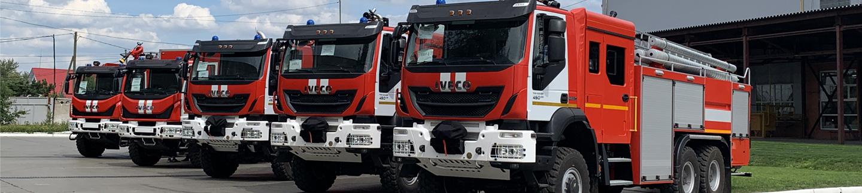 Компания IVECO поставила пять уникальных пожарных автомобилей для самой северной в мире АЭС в России