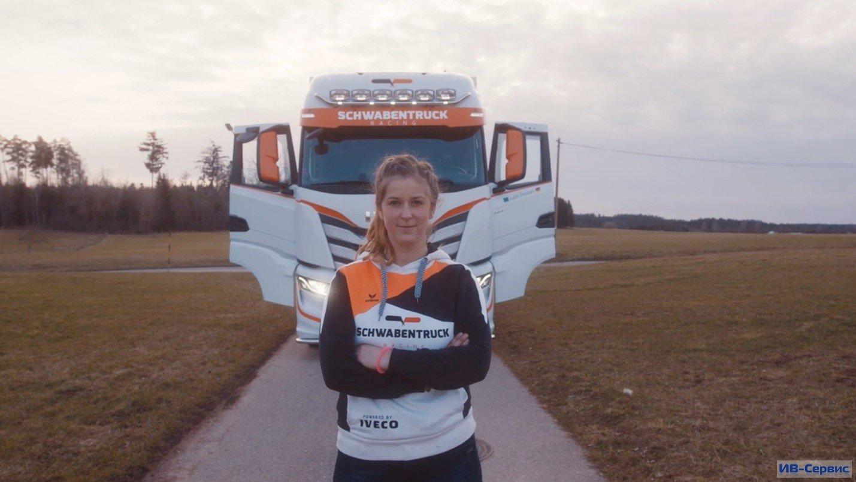 В IVECO рассказали о важной роли женщин в транспортной сфере