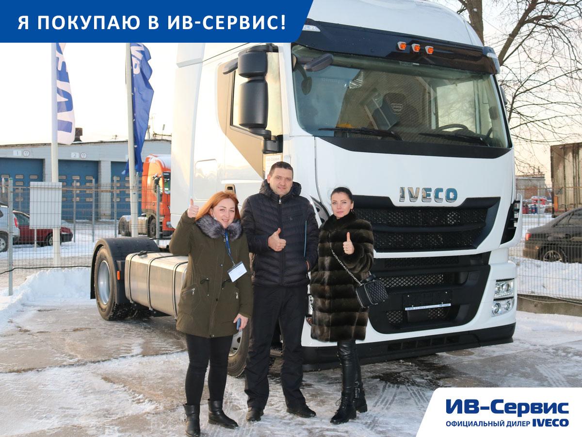 IVECO Stralis Hi-Way для комфорта водителей